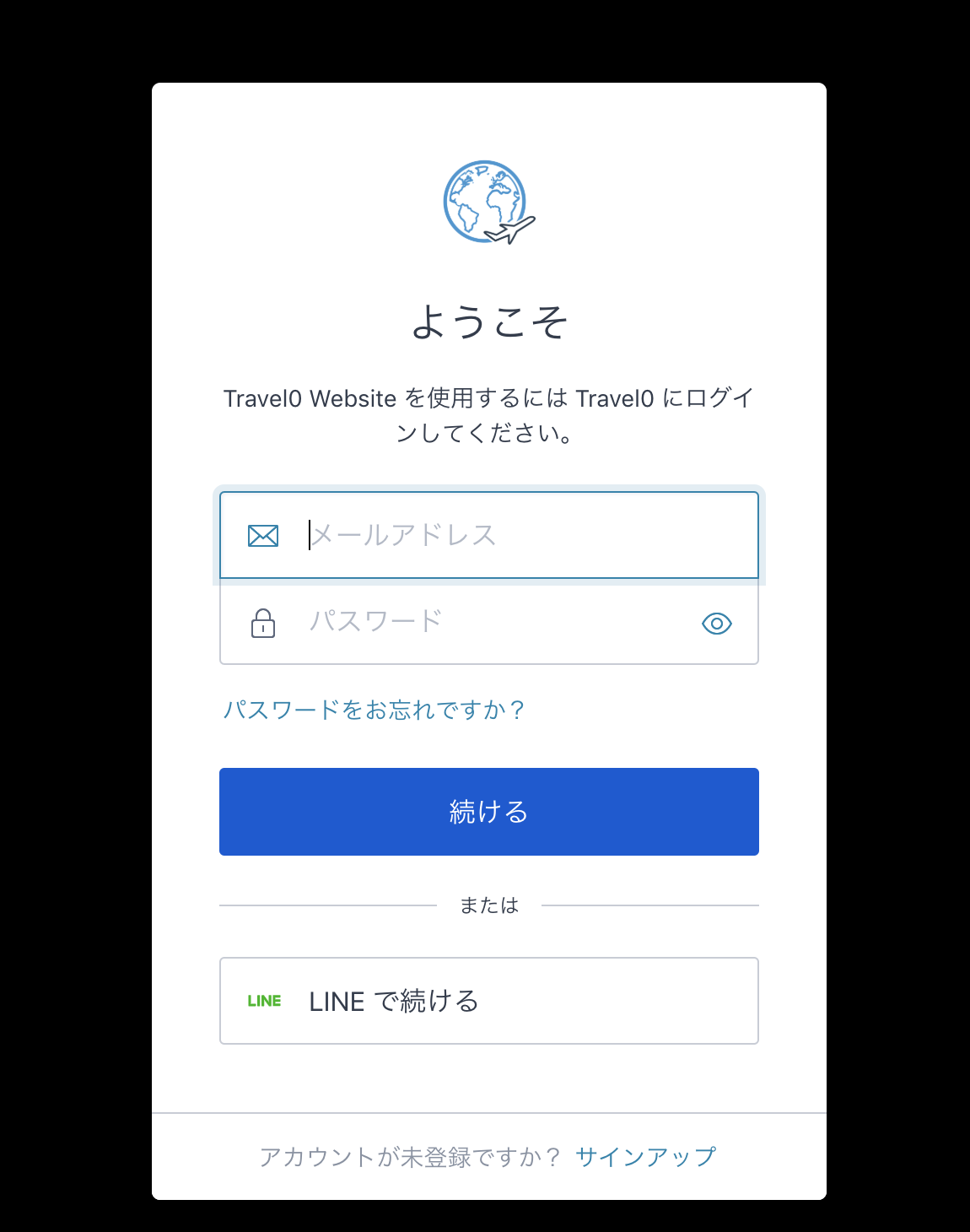 Login screen in Japanese with LINE login