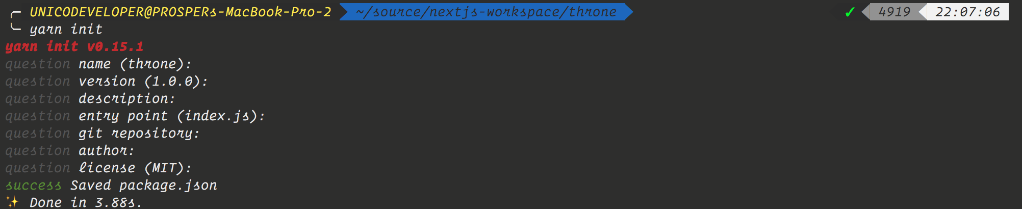 Build a Universal JavaScript App with Next js